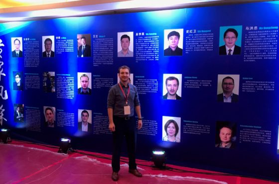 6th China-Russia Engineering Technology Forum. Xiamen, Fujian